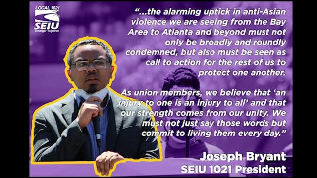 """""""We need to call it out!""""  We Have to Confront Racism Everywhere: As Union Members, That Starts at Work"""