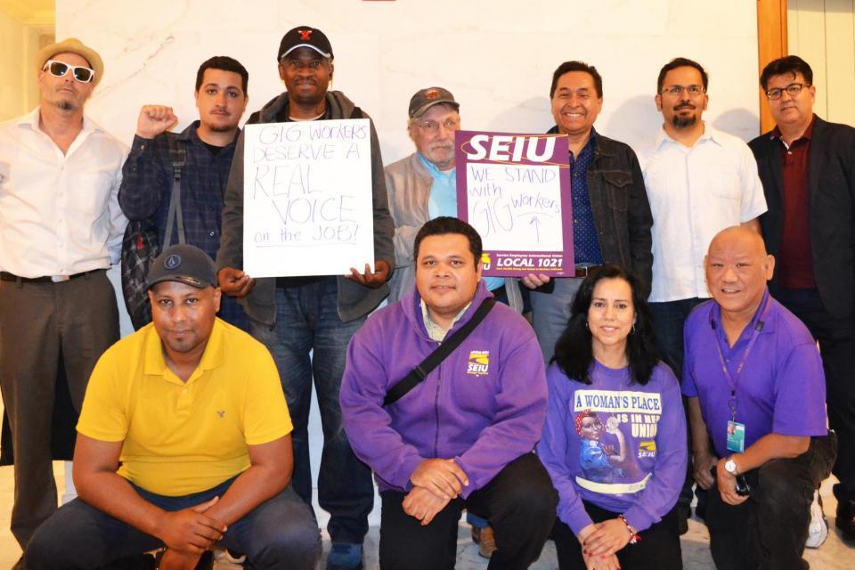 SEIU 1021 - Service Employees International Union